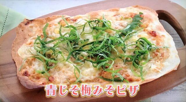 青じそ梅みそピザ