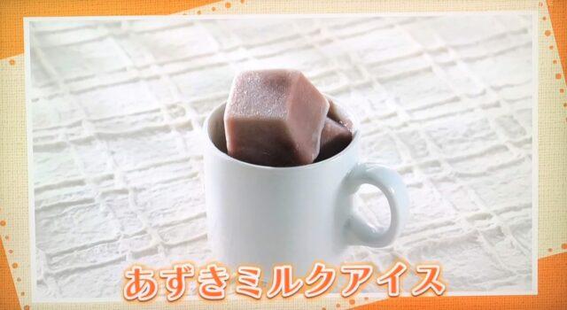 あずきミルクアイス