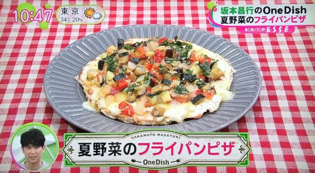 夏野菜のフライパンピザ