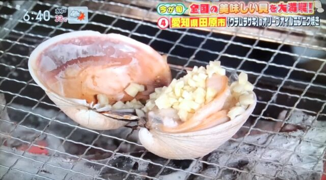 ウチムラサキのオリーブオイルニンニク焼き