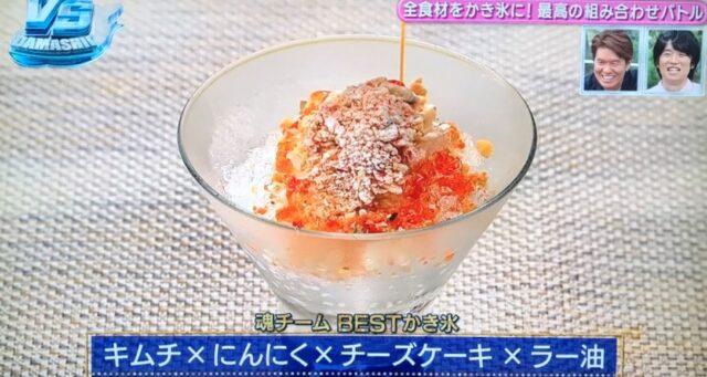 キムチ×にんにく×チーズケーキ×ラー油マッチングかき氷