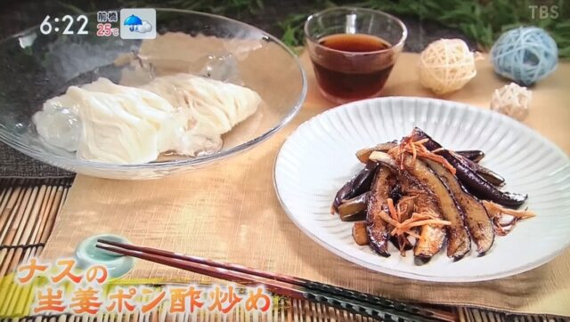 ナスの生姜ポン酢炒め