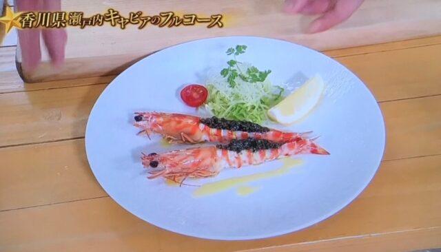 車エビの白ワイン煮withキャビア